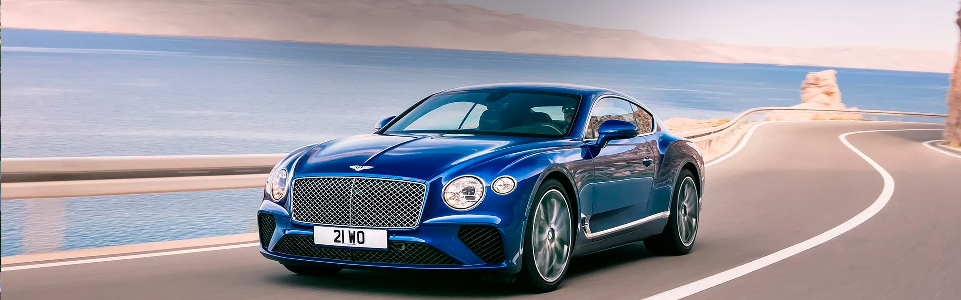 Сервис Bentley Continental GT